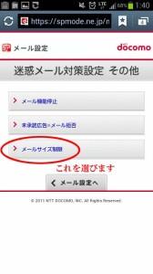 Screenshot_2013-05-05-01-40-37