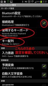 Screenshot_2013-05-12-03-31-16