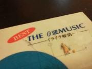 shi_ta_music